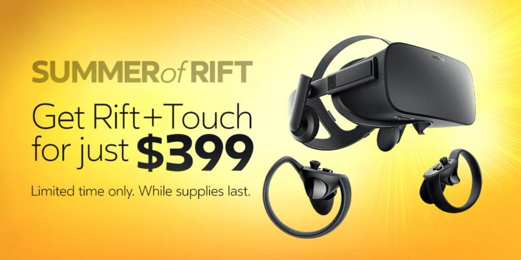 Oculus Rift Early Adopter Promotion